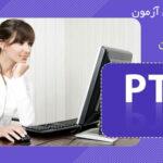 pte-exam-intro