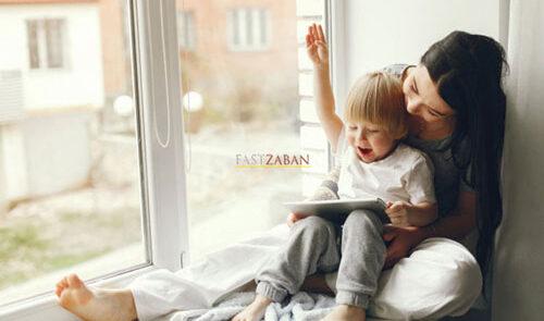13-tips-learn-english-kids