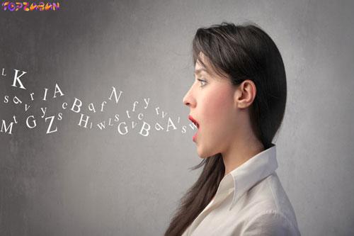 ۱۵ اشتباه رایج زبان آموزان در یادگیری انگلیسی