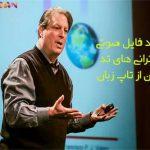 al_gore_averting_the_climate_crisis